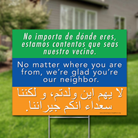 Yard Signs, Pack of 10 - Welcome Your Neighbors