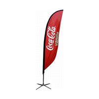 Feather Flag Banner - Small